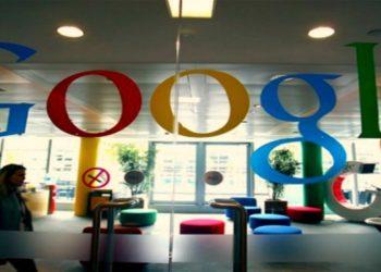 Google estagios