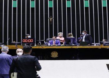 Plenário da Câmara dos Deputados nesta quarta, 24 de fevereiro (Maryanna Oliveira/Câmara dos Deputados)